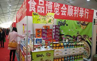 汤达人在2015商丘食博会上隆重招商