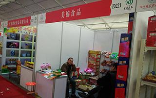 美锦食品在2015中国商丘食品博览会上隆重招商