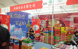 同福食品有限公司在2015商丘食博会上隆重招商