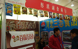 彤琪副食商行参加2015商丘食品博览会