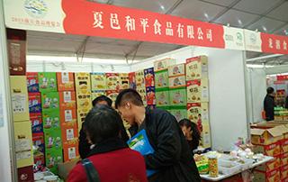 夏邑和平食品有限公司2015商丘食品博览会展位风采