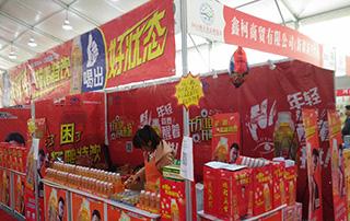鑫柯商贸有限公司参加2015商丘食品博览会