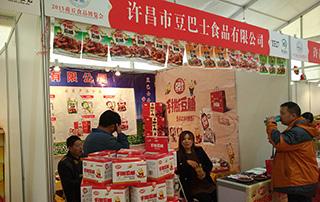许昌市豆巴士食品有限公司在2015商丘食博会上隆重招商