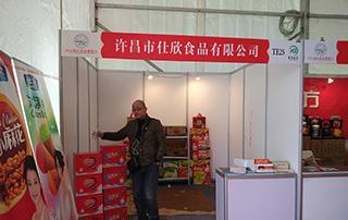 许昌市仕食品有限公司在2015商丘食博会上隆重招商