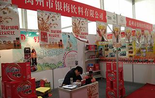 禹州市银梅饮料有限公司2015商丘食品博览会展位风采
