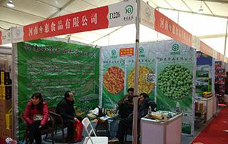 河南今惠食品有限公司在2015中国商丘食品博览会大放异彩