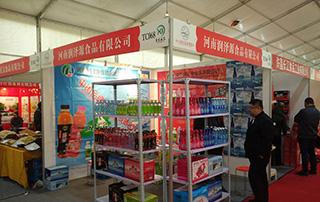 河南润泽源食品有限公司在2015中国商丘食品博览会上隆重招商