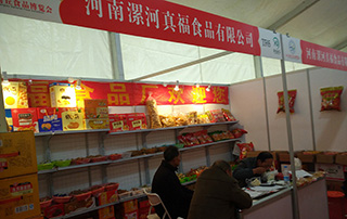 河南漯河真福食品有限公司在商丘食品博览会上宣传