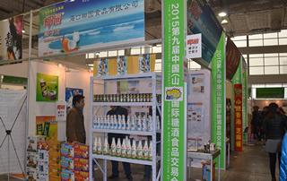 海口椰园食品有限公司在济南糖酒会