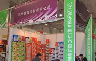 河北盛强饮料有限公司在济南秋季糖酒会展位