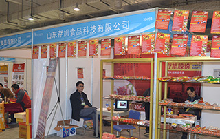 山东存旭食品科技有限公司2015济南糖酒会上展位风采