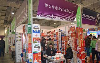 衡水绿源食品有限公司强势入驻第九届济南秋季糖酒会