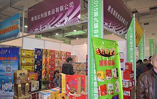 青岛达利园食品有限公司在2015山东济南糖酒会上隆重招商