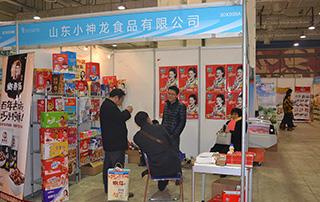 山东小神龙食品有限公司参加2015济南秋季糖酒会