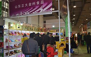 山东正大金洲食品参加2015济南秋季糖酒会