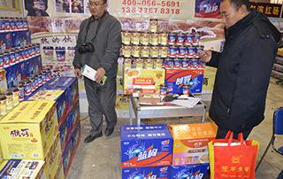 北京香飘飘奶茶在2015年山东秋季糖酒会现场招商
