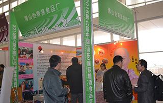 博山怡青源食品厂在2015第九届济南秋季糖酒会上招商
