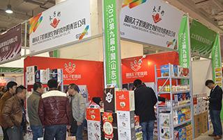 湖南太子奶集团生物科技有限公司在2015第九届济南秋季糖酒会上招商