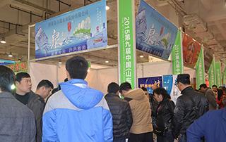 济南金万通水业股份有限公司携旗下产品亮相2015年第九届山东糖酒会
