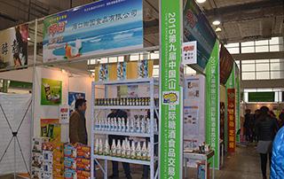 海口椰园食品有限公司在2015年山东秋季糖酒会现场招商