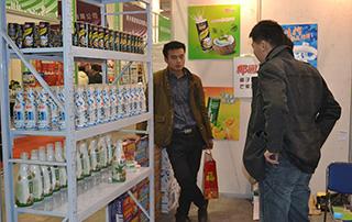 海口椰园食品在2015年山东秋季糖酒会现场招商