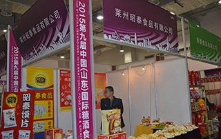 莱州昭泰食品有限公司在2015第九届济南秋季糖酒会上招商