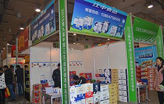 河北康源食品饮料有限公司参加2015年第九届山东糖酒会