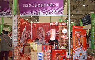 河南九仁食品股份有限公司在2015年山东秋季糖酒会现场招商