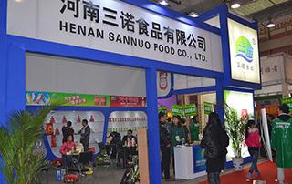 河南三诺食品有限公司在2015山东秋季糖酒会现场招商