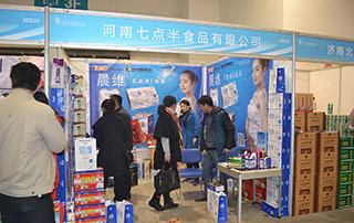 河南七点半食品有限公司在2015年第九届山东糖酒会上取得了丰硕成果