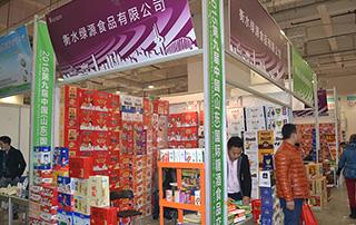 衡水绿源食品有限公司在第九届山东秋季糖酒会上招商