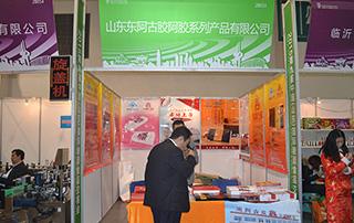 山东东阿古东阿胶系列产品有限公司亮相2015年济南秋季糖酒会现场