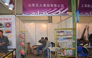 山东亿人食品有限公司在2015第九届济南国际糖酒会现场招商