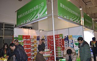 夏津乐天天乳业饮料有限公司参加2015年第九届山东糖酒会