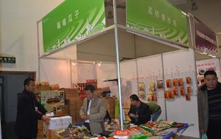 福嗑瓜子孟师傅炒鸡在2015第九届济南国际糖酒会现场招商