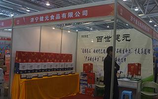 济宁健元食品有限公司在第11届安徽糖酒会隆重招商