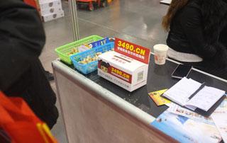 第11届安徽糖酒会参展企业桌子上放着好妞妞送的名片盒