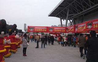 好妞妞招商网见证了第11届安徽秋季糖酒会的盛大开幕