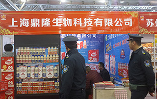 上海鼎隆生物科技有限公司亮相2015合肥秋季糖酒会