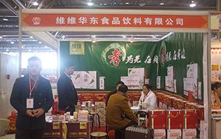 维维华东食品饮料有限公司参加2015安徽秋季糖酒会