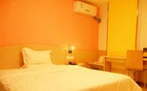 福州乐行乐宿酒店海峡国际会展中心店