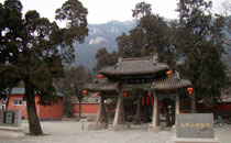 济南五峰山省级旅游度假区