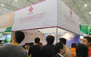 甘孜州九龙县祥瑞生态食品开发有限公司展位现场