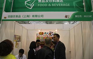 吉励贝食品(上海)有限公司全国糖酒会上诚邀加盟
