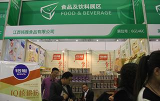 江西铭雅食品有限公司在成都糖酒会上大力宣传