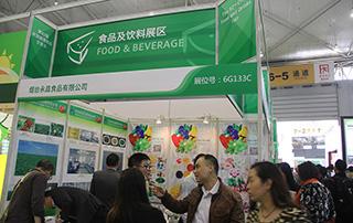 烟台永昌食品有限公司参加2015春季糖酒会