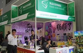 山东省高唐蓝山集团总公司亮相2015春季糖酒会