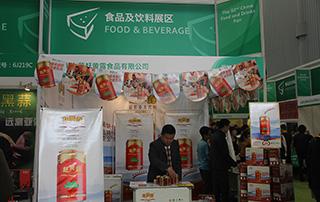 四川古蔺赶黄露食品有限公司参加全国糖酒会