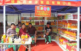馆陶县康源食品有限公司在石家庄糖酒会上宣传