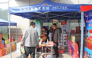 衡水绿源食品有限公司在展会上宣传